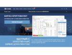 Отзывы о Bitexbook: стоит ли торговать на бирже?