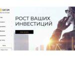 Отзывы о Datum Finance Limited и особенности сотрудничества с брокером